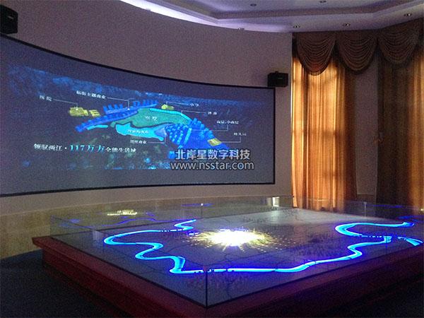 重庆恒大照母山售楼部电子投影沙盘,3d电子楼书,地面互动,投影拼接大